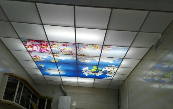 آسمان مجازی آشپزخانه در کرج
